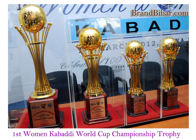 1st Women Kabaddi World Cup Championship Trophy