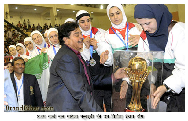 1st-women-Kabaddi-World-Cup-runerup-iran