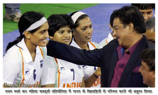 1st-women-Kabaddi-World-Cup-winer-indian-team-with-shatrughan-sinha