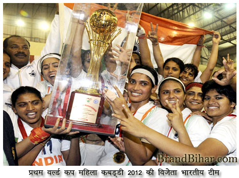 1st-women-Kabaddi-World-Cup-winer-indian-team