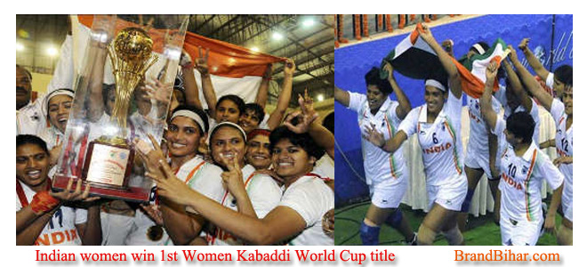 1st-women-Kabaddi-World-Cup