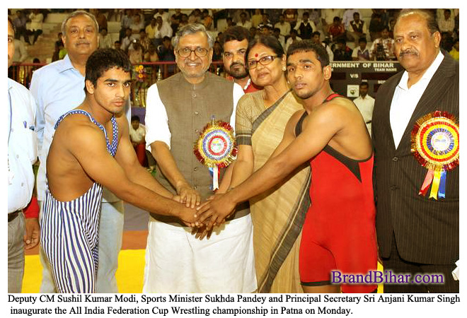All India Federation Cup Wrestling championship