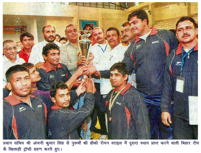 Federation-Cup-Wrestling-Championships-Bihar-Team