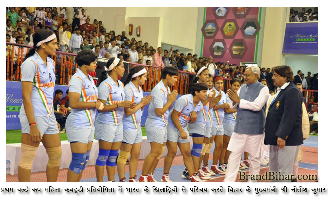 Indian-women-kabaddi