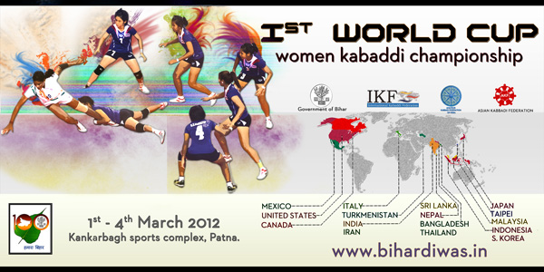 1st world cup women kabaddi championship